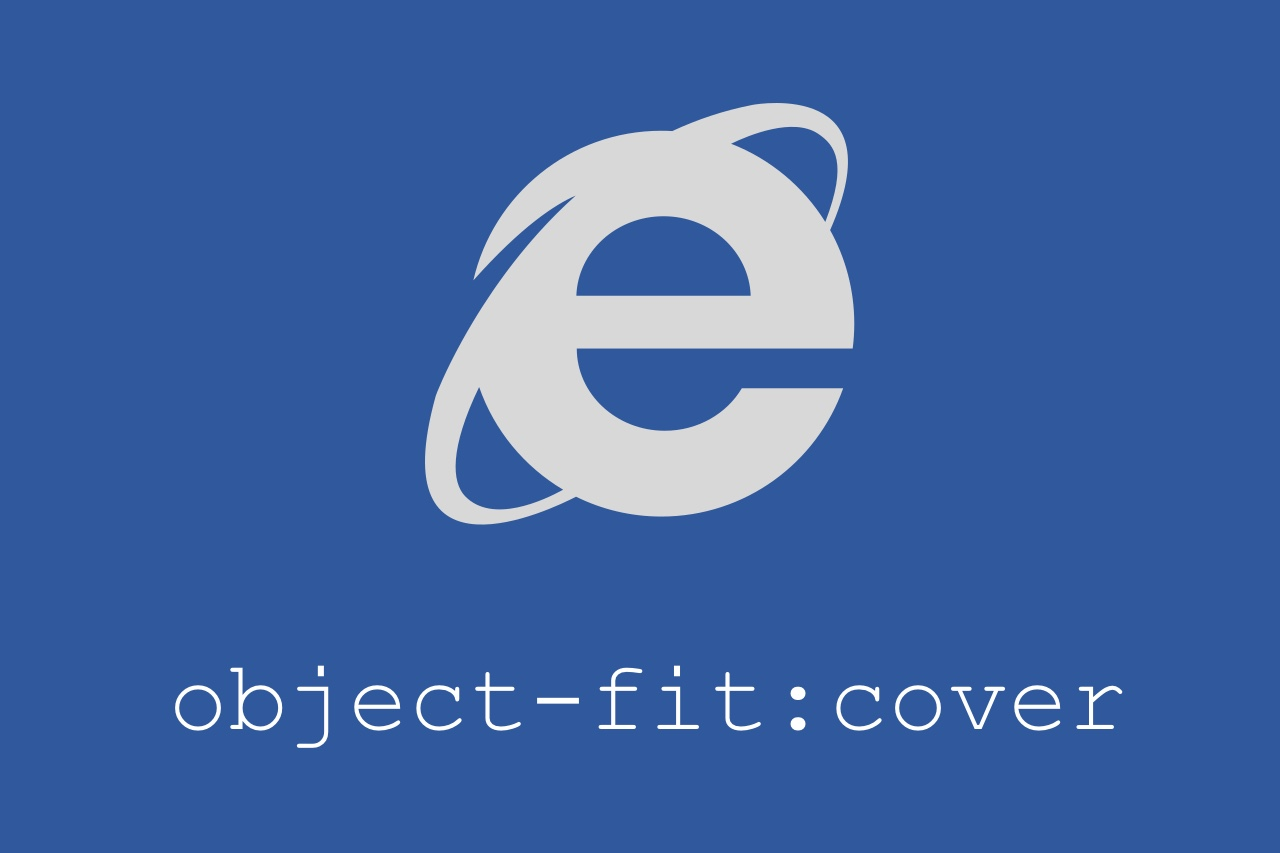 ie-object-fit